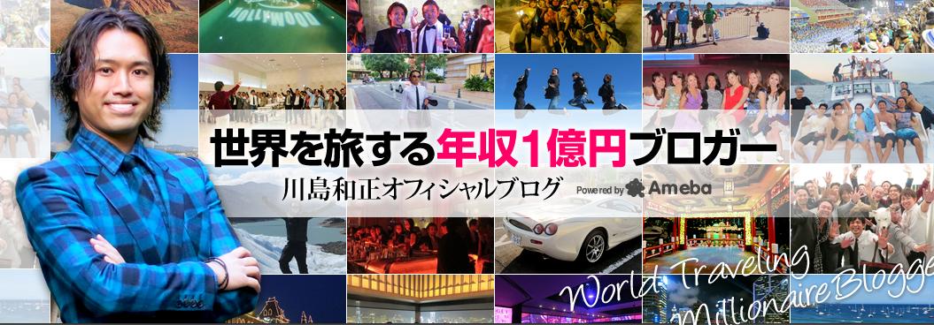 kawamotomakotoafiafi7_201706241955577a0.png