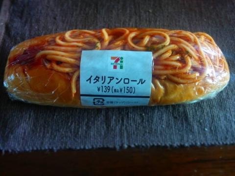 海外「日本が隣にあればなぁ…」 『世界が求める日本の食べ物18選』が大反響