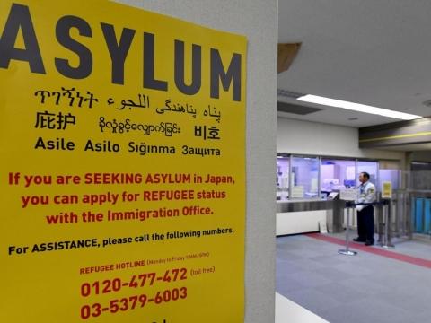 japan-refugees.jpg