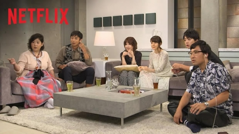 terrace-house-crew-commentaires.jpg