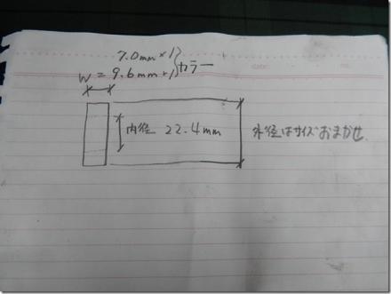 49_20170510201119787.jpg