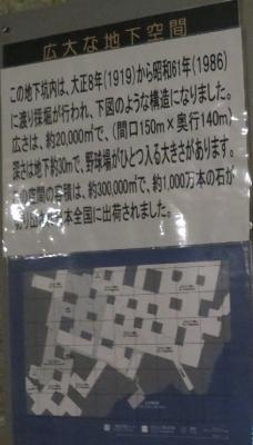 大谷石資料館