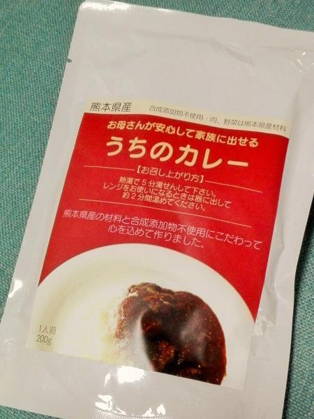 熊本カレー2