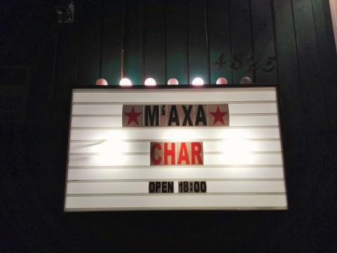 7.6 松阪MAXA8