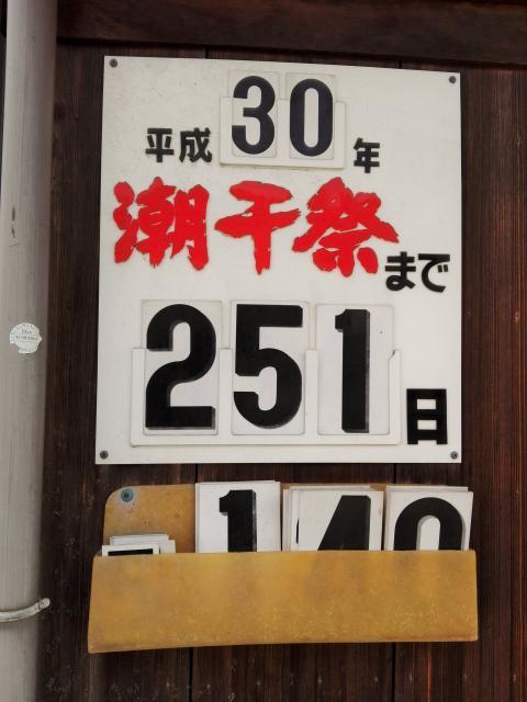 8.25 3軒長屋