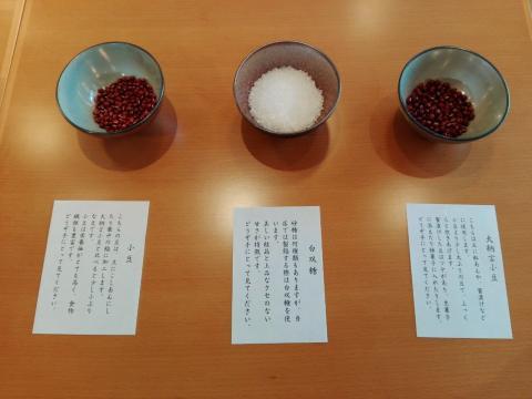 7.2 学生茶会14