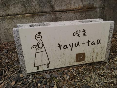 7.6 tayu-tau14