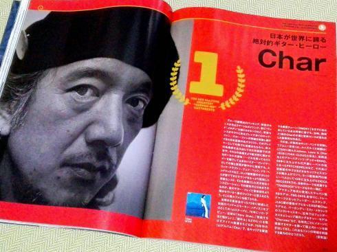 Char No1-2