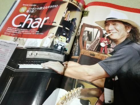 Char No1-3