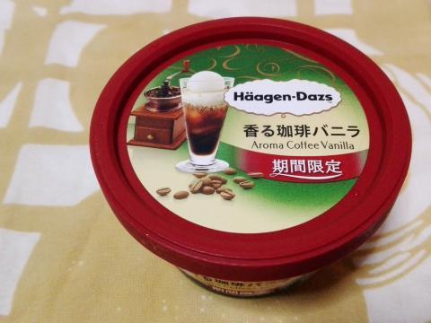 ダッツコーヒー