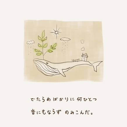 itsuto059.jpg
