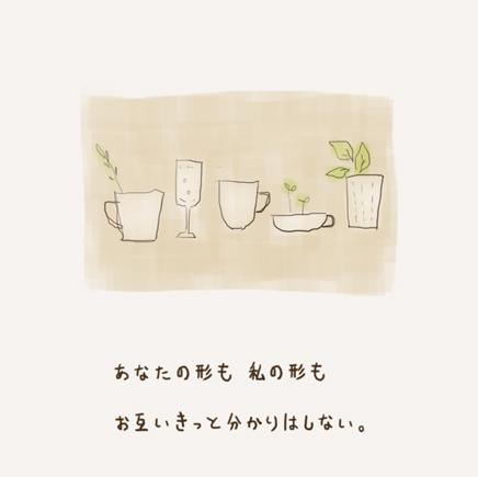 itsuto062.jpg