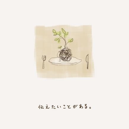 itsuto063.jpg