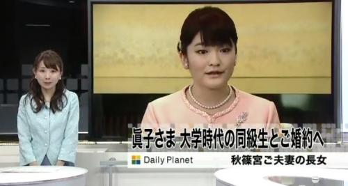 【競馬ネタ】秋篠宮眞子様ご婚約のサインは?