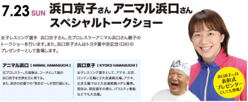 【競馬予想】第65回トヨタ賞中京記念(サマーマイルシリーズ)(GⅢ)