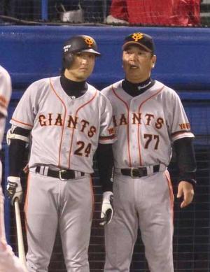 【競馬板】巨人の歴代最強外野手3人