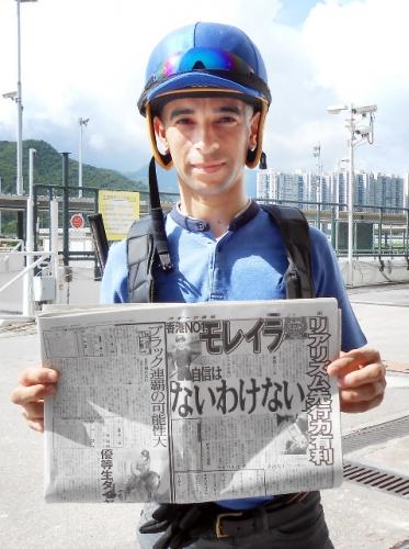 【競馬】モレイラ、今週から短期免許で騎乗!意気込みを語る!!