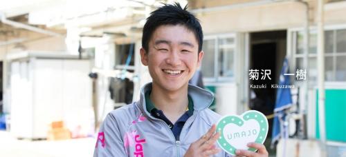 【藤田菜七子】若手騎手の未成年飲酒スキャンダル、週刊ポストに掲載!!!!!