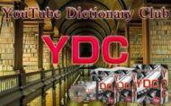 YDC 特典 レビュー