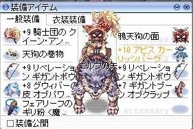 screenOlrun354.jpg