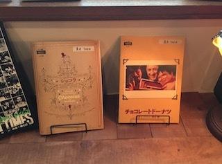 シネコヤではパンフが700円で売ってました