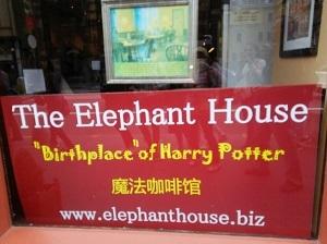 21ローリングがハリポタを執筆したカフェ、エレファントハウス