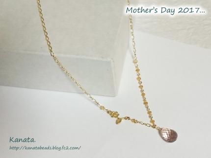 母の日用プレゼントのネックレス