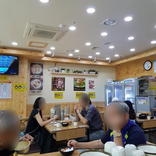 20170820_134002.jpg
