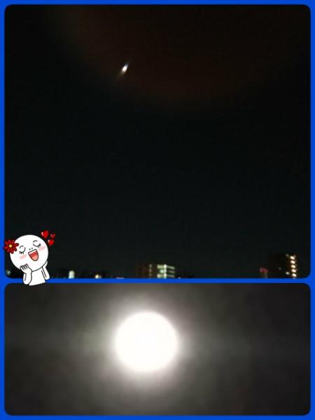 17-06-10-21-31-48-249_deco_20170610213221.jpg