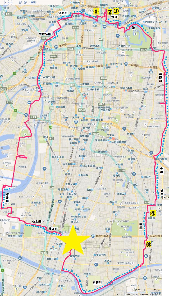 大阪マラニック