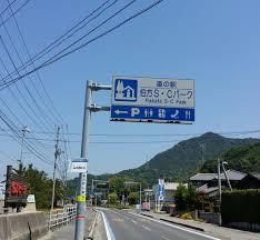 hakatajima1.jpg