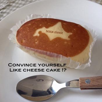 北海道チーズ蒸しケーキ 冷凍