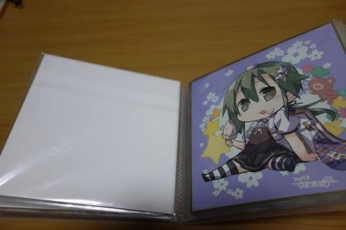 DSC019141 (3)
