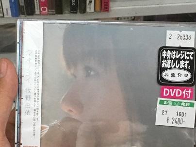 DSC020011 (40)