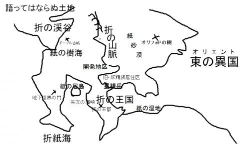 地図(仮4)