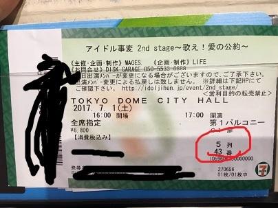 2017-07-01-Live (17)