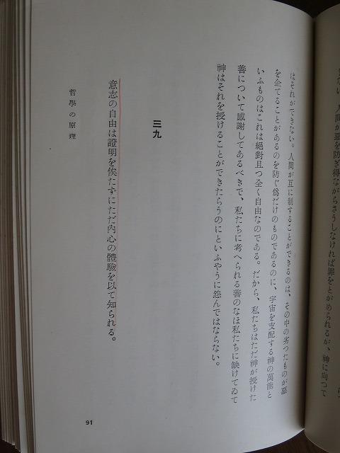 wa11.jpg