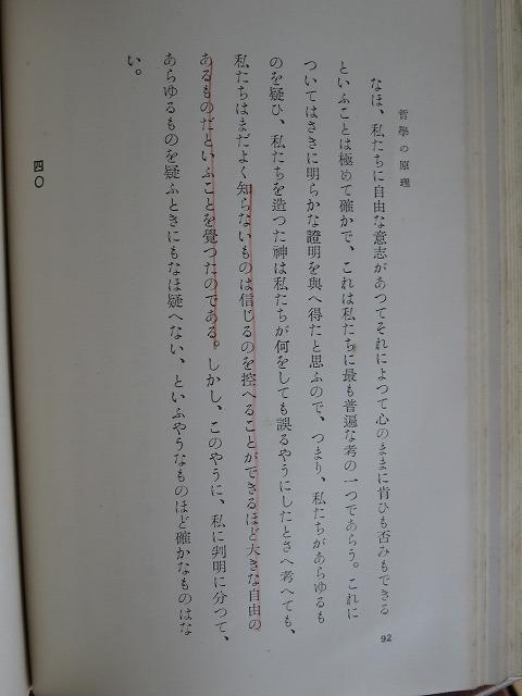 wa12.jpg