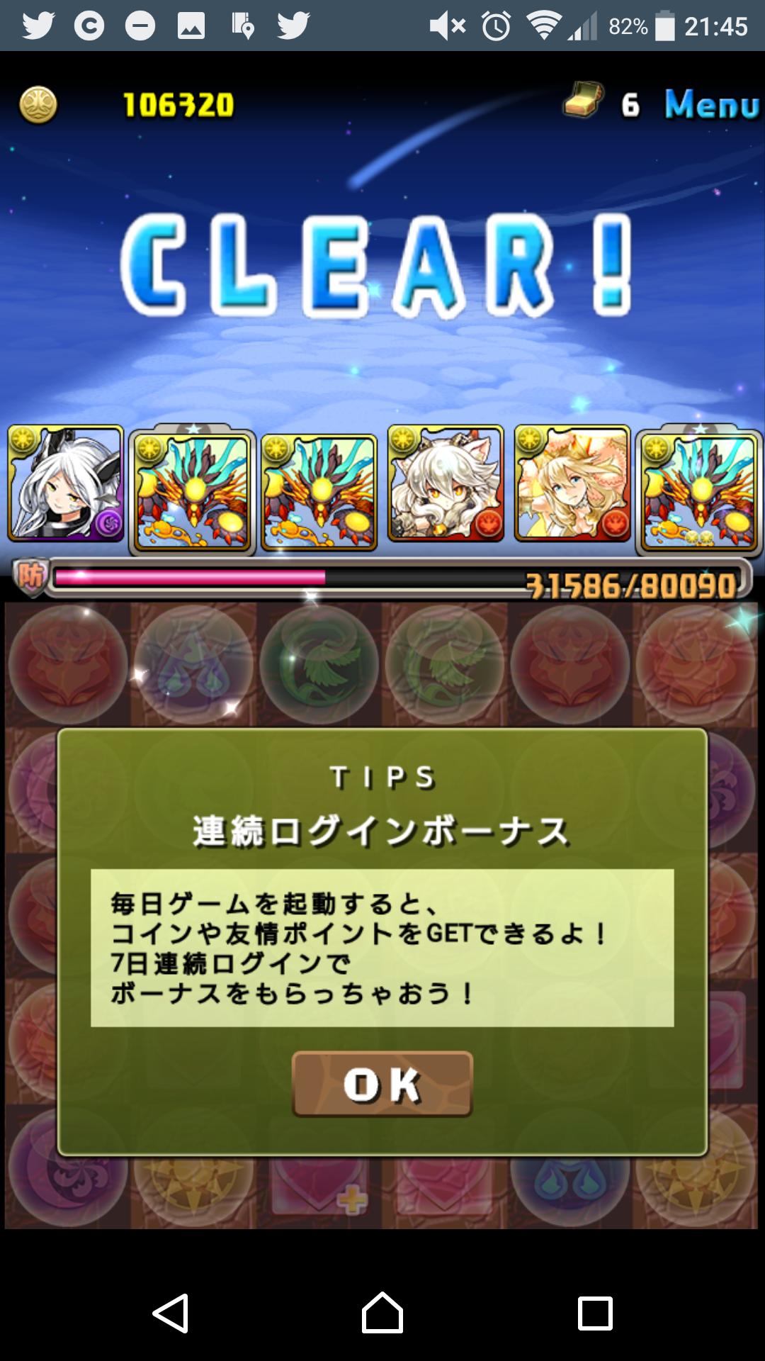 Screenshot_20170808-214542.png