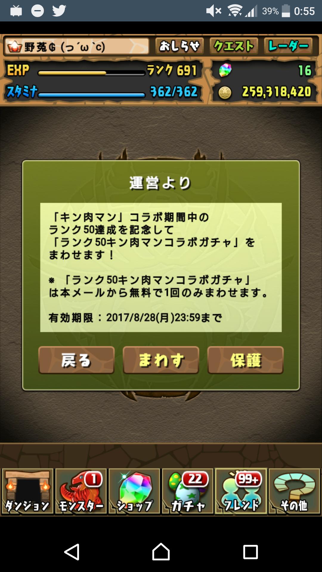 Screenshot_20170817-005534.png