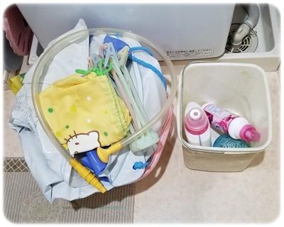 浮き輪や洗剤の空き容器