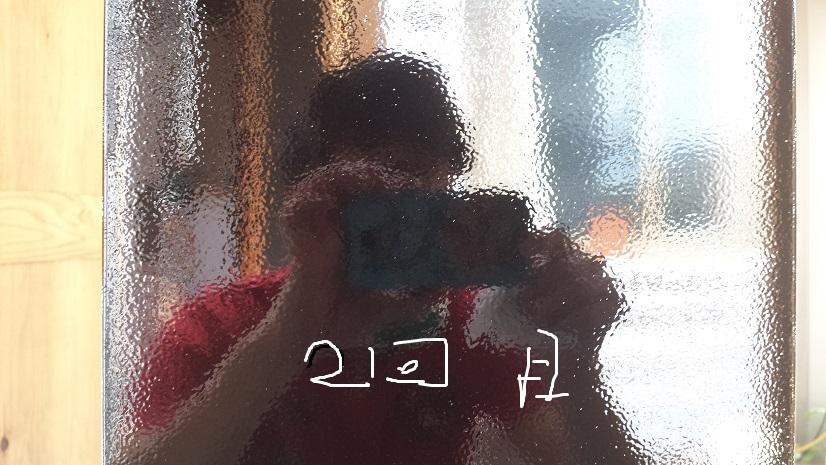 20170719_110023.jpg