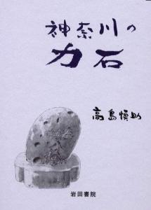 kanagawa1.jpg