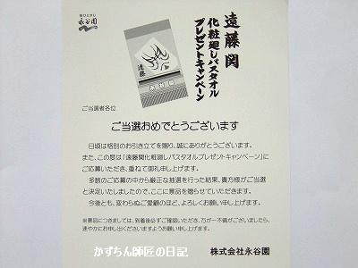 blog_20170810_3.jpg