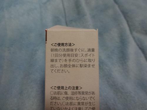 3000050617_04.jpg