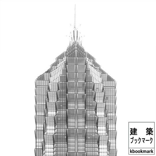 ジンマオタワー