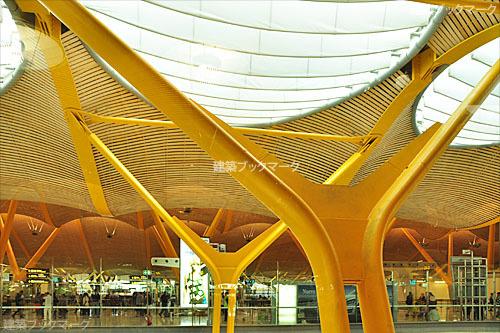 マドリッド・バラハス国際空港第4ターミナル