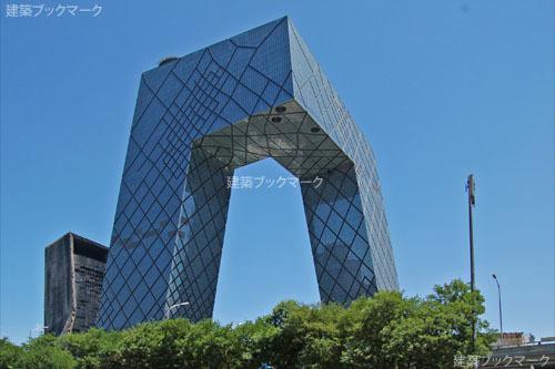 中国中央電視台(CCTV)新本社ビル