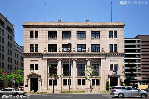 チャータードビル(旧チャータード銀行神戸支店)