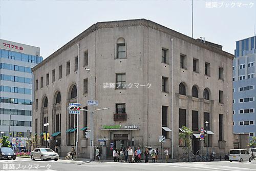 銀泉神戸ビル(旧神戸住友ビル)